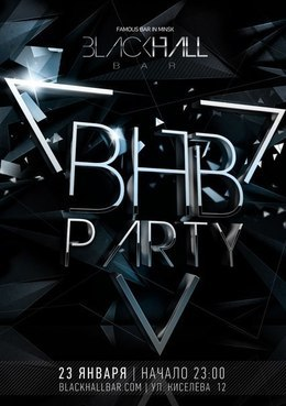 BHB Party
