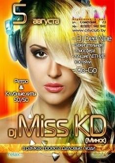 DJ Miss KD