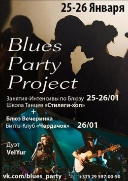 Blues Party Project