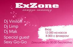 ExZone
