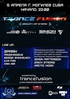 Trancefusion (pre-party)