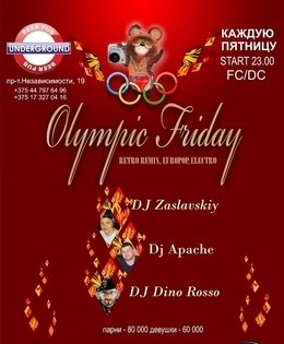 Olympic Friday