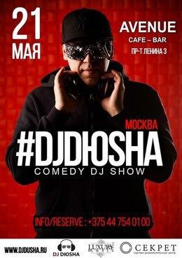 DJ Dюsha