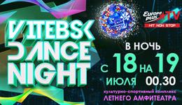 Vitebsk Dance Night