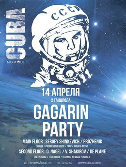 Gagarin party