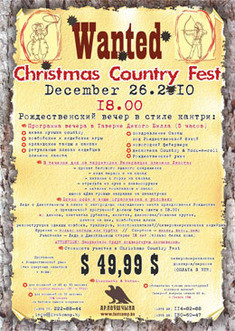 Christmas Country Fest