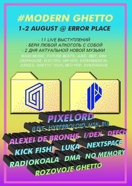 PIXELORD live @ Minsk Modern Ghetto