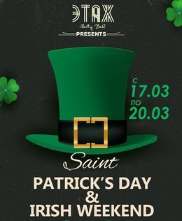 Saint Patrick's Day & Irish Weekend