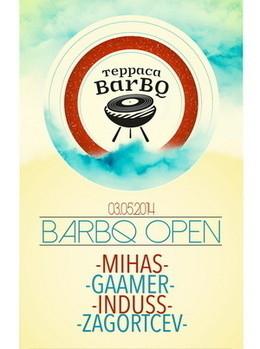 BARBQ terrace OPEN