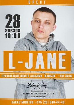 Концерт L-Jane
