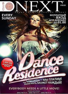 Dance Residence