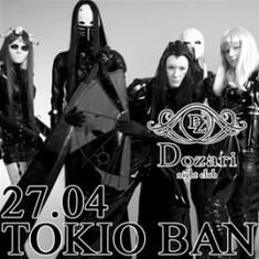 Tokio Ban