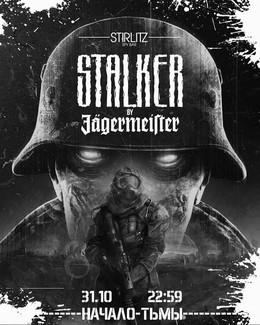 Stalker by Jagermeister: Начало тьмы