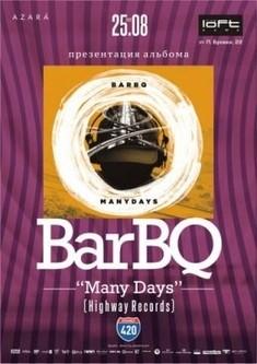 Many Days. Один из самых талантливых российских Deep House- артистов Андрей Кадомцев ака BarBQ