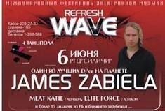 Джеймс Забиела в Беларуси