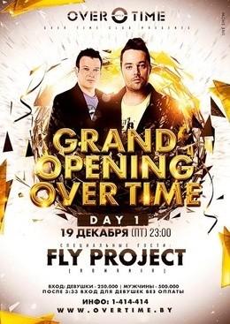 Открытие клуба «Овертайм». Fly Project (live show)