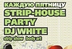«Strip-House party»: DJ White
