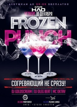 Frozen Punch