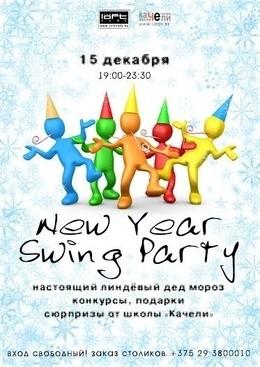 Предрождественская линди-хоп вечеринка