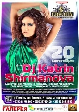 DJ Katrin