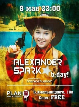 Alexander Spark's B-day party