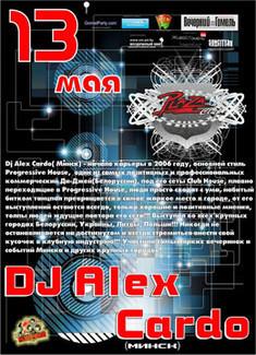 DJ Alex Cardo (Минск)