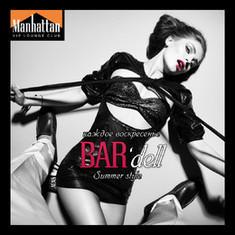 Bar'dell Summer style