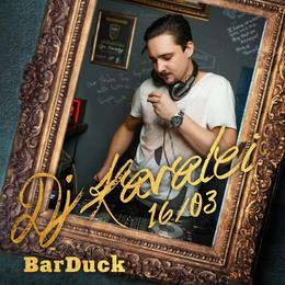 DJ Kavalei