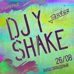 DJ Y & Shake