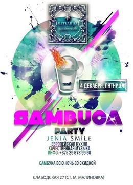 Sambuca Party