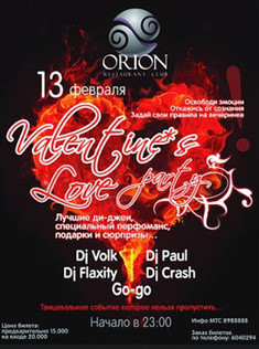 VALENTINE's LOVE PARTY