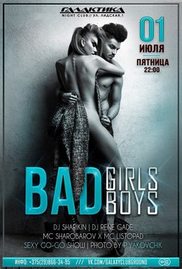 Bad Boys & Girls