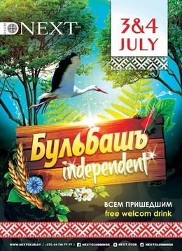 Бульбашъ independent