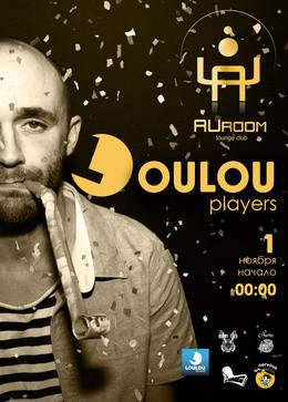 Lou Lou Players (Belgium)