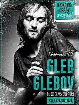 Dj Glebov