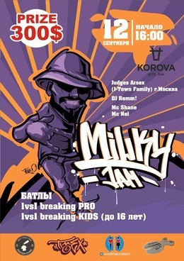 Milky Jam 2015