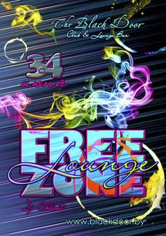Free Lounge Zone