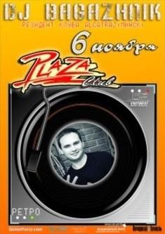 DJ Bagazhnik (Минск)