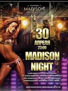 Madison Night