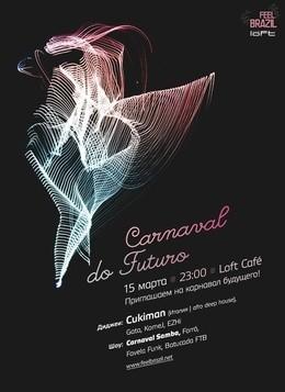 Feel Brazil: Carnaval do Futuro