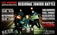 Regional Junior Battle V