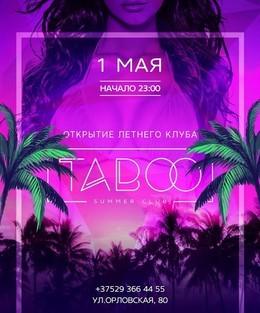 Открытие летнего клуба «Taboo»
