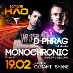 Dj Gurami (Bulgaria) & D-Phrag (Bulgaria)