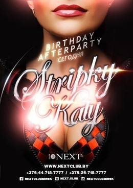 Birthday After party Stripky Katy