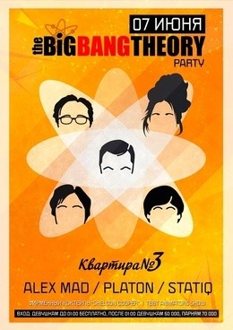 The BIG BANG THEORY party