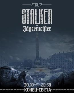 Stalker by Jagermeister: Конец света