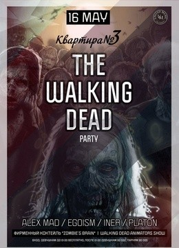 The Walking Dead party