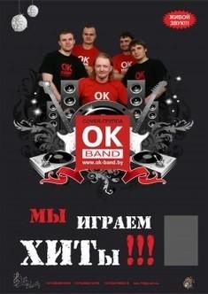 Вечер легенд русского рока