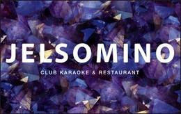 Суббота в Jelsomino
