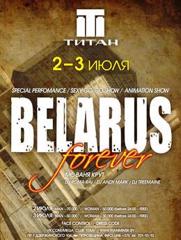 Belarus Forever